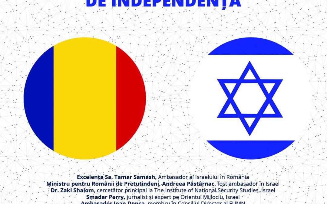 """FUMN și ISPRI vă invită la conferința """"ISRAEL: 69 de ani de independență"""""""